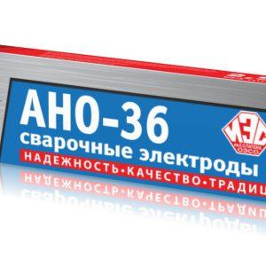 Электрод Патон АНО-36