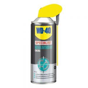 Белая литевая смазка WD-40 SPECIALIST (400 мл)