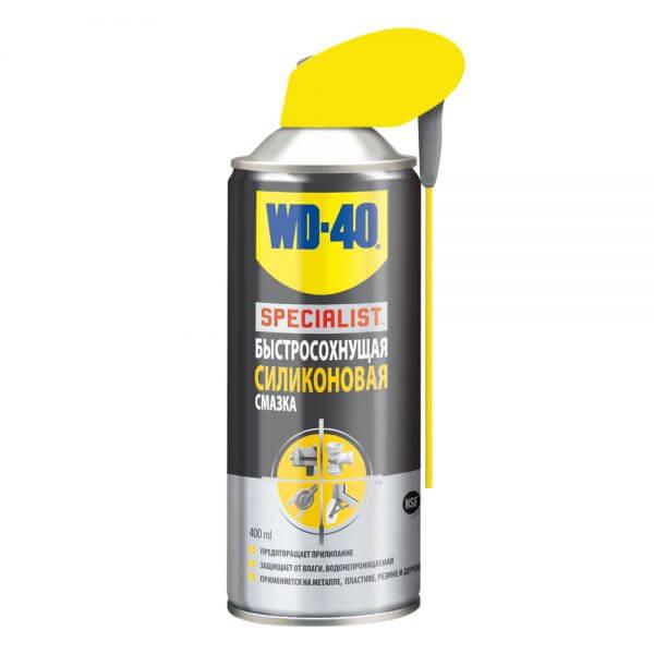 Быстросохнущая силиконовая смазка WD-40 SPECIALIST (400 мл)