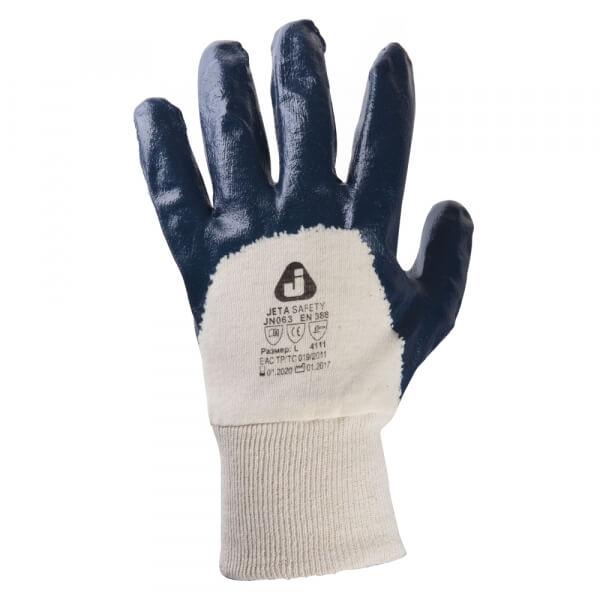 Защитные перчатки JETA SAFETY JN063 синего цвета