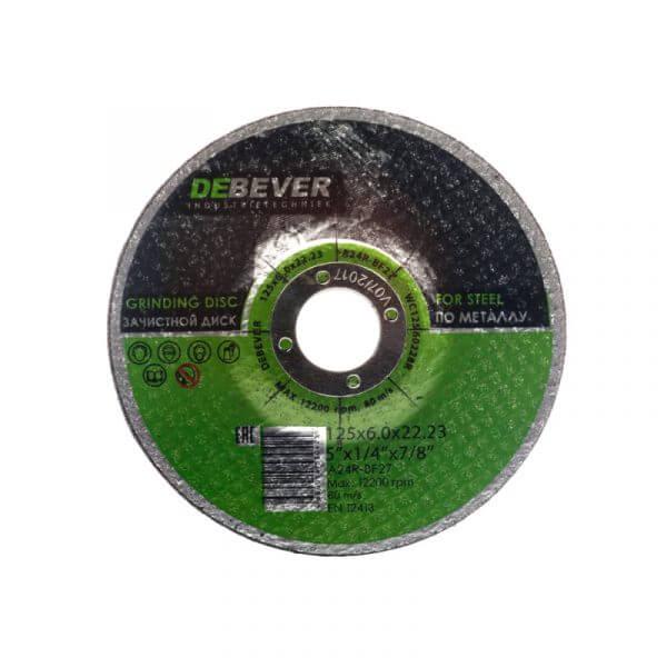 Зачистной круг по металлу DEBEVER 125 x 6 x 22,23 мм