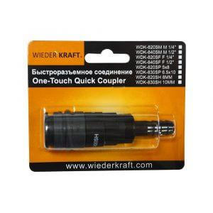 """Композитное быстроразъёмное соединение WDK-840SH, """"елочка"""" Ø 12 мм - рапид"""