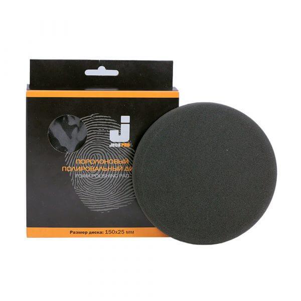 Мягкий гладкий полировальный диск JETA PRO 150 мм