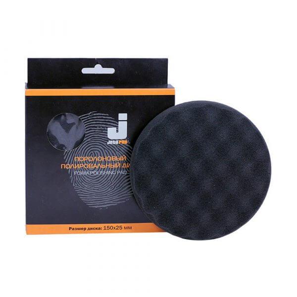 Мягкий рифленый полировальный диск JETA PRO 150 мм