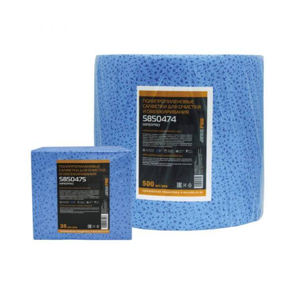 Нетканые салфетки для обезжиривания JETA PRO WIPERPRO 500 шт