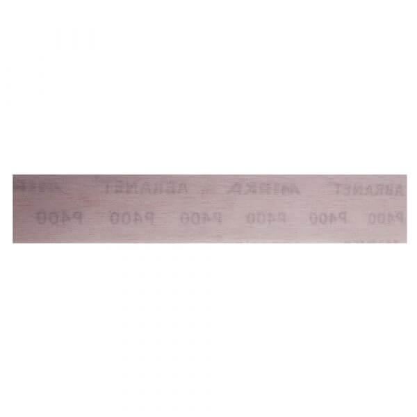 Шлифовальные полоски MIRKA ABRANET 70 x 420 мм