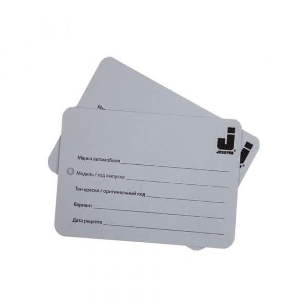 Наборы тест-пластин JETA PRO (100 шт.)