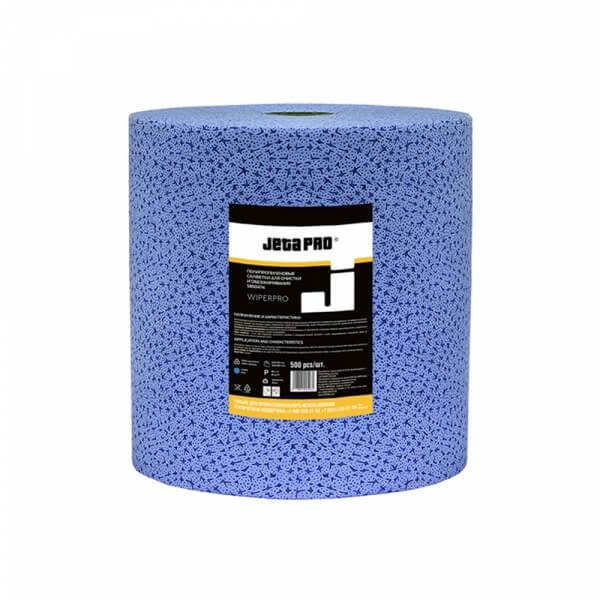 Нетканые салфетки для обезжиривания JETA PRO WIPERPRO (синие)
