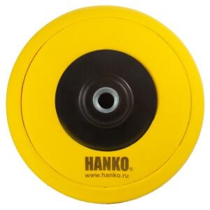 Полировальная диск-подошва HANKO 3-в-1