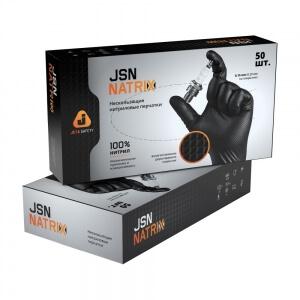 Коробка черных нитриловых перчаток JETA SAFETY JSN NATRIX (50 шт.)