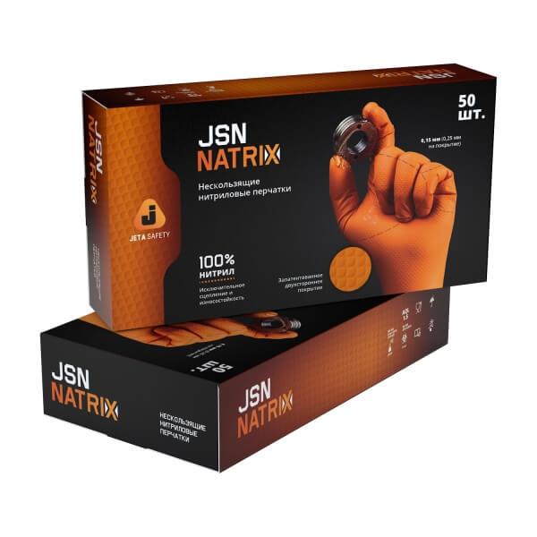 Оранжевые нитриловые перчатки JETA SAFETY JSN NATRIX