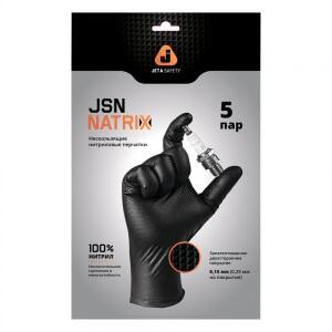 JETA SAFETY JSN NATRIX ультрапрочные нитриловые перчатки упаковка