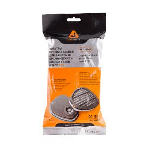 Комплект фильтров от органических и кислых газов JETA SAFETY 6540